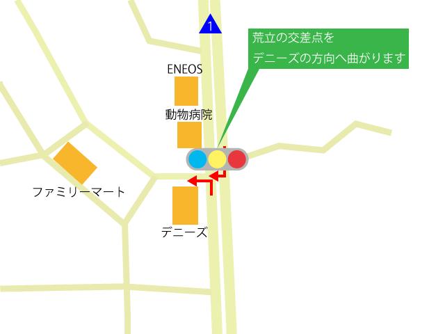 地図荒立交差点