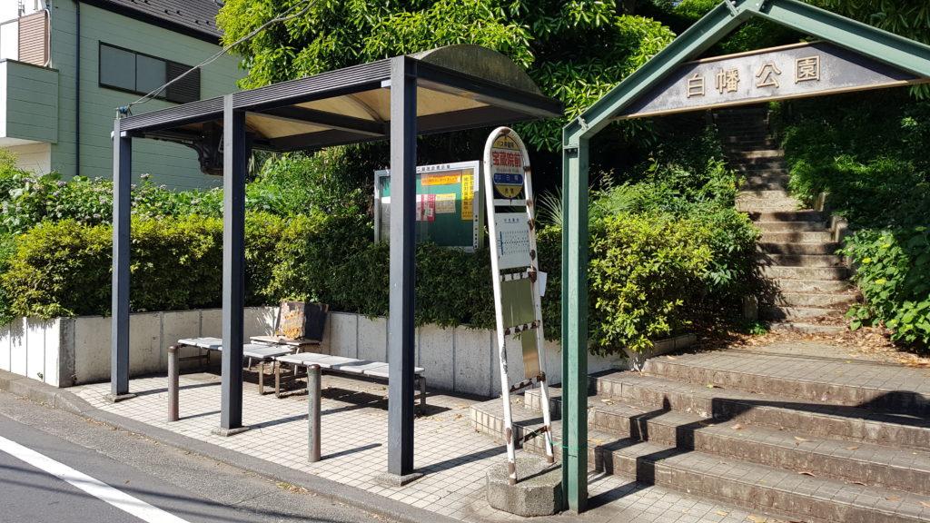 宝蔵院前鶴見駅行