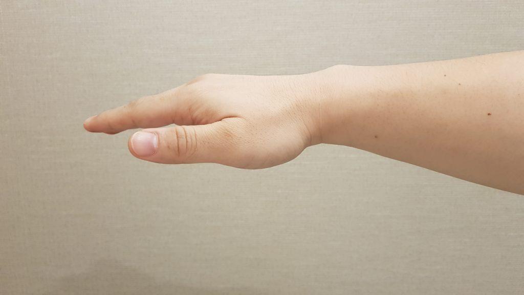 手首中間位
